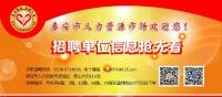 温馨提示:泰安市2019年04月09日现场招聘会(周二)提前