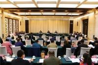 山东省召开乡村人才振兴工作专班第一次会议